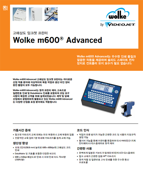 ss-wolke-m600-advanced-ko