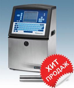 Каплеструйный маркировочный принтер, Принтеры маркировочные, Автоматические маркираторы