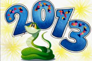 С новым 2013 годом! Videojet!