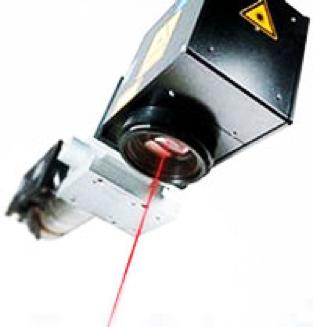 Лазерная система маркировки
