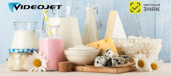 Обязательная маркировка молочной продукции в 2021 году