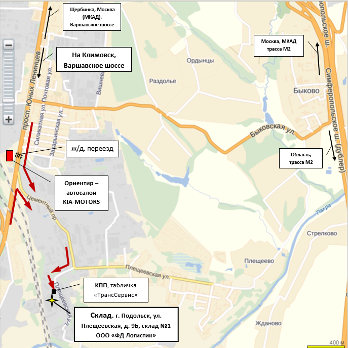 Схема проезда на склад в г. Подольск
