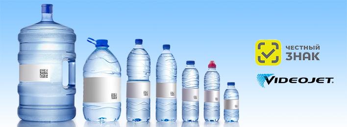 Обязательная маркировка питьевой воды под честный знак